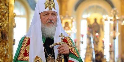 Святейший Патриарх Московский и всея Руси Кирилл выступил с обращением по случаю Дня…